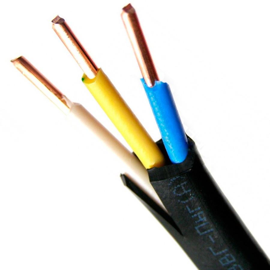 ВВГнг-кабель-3х2,5