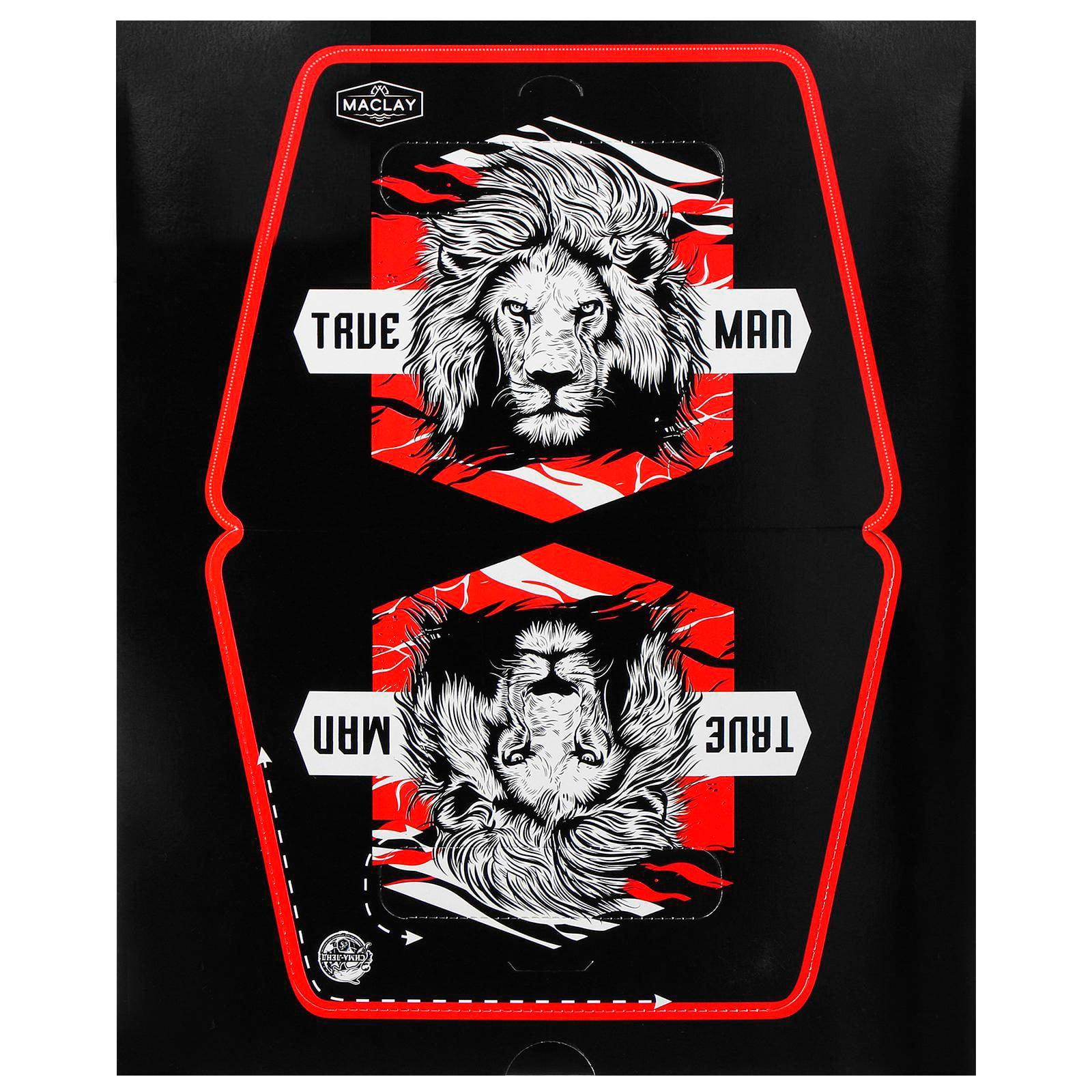 Мангал с углем и решеткой «Лев»
