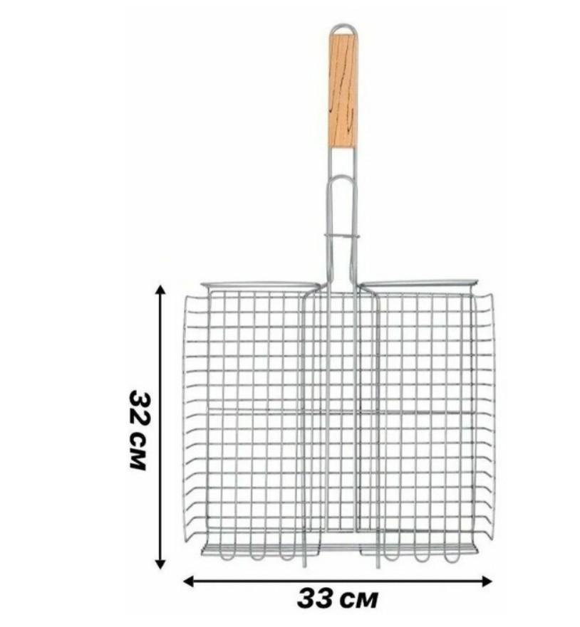 Grand Picnic из нержавейки 33 32 с ручкой и веером для мангала4